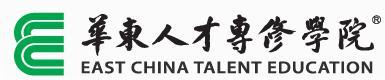 【TESOL考试】第六期《TESOL国际少儿英语教师资格认证》考试通知 - TESOL中国总部 - 美国TESOL中国总部官方博客