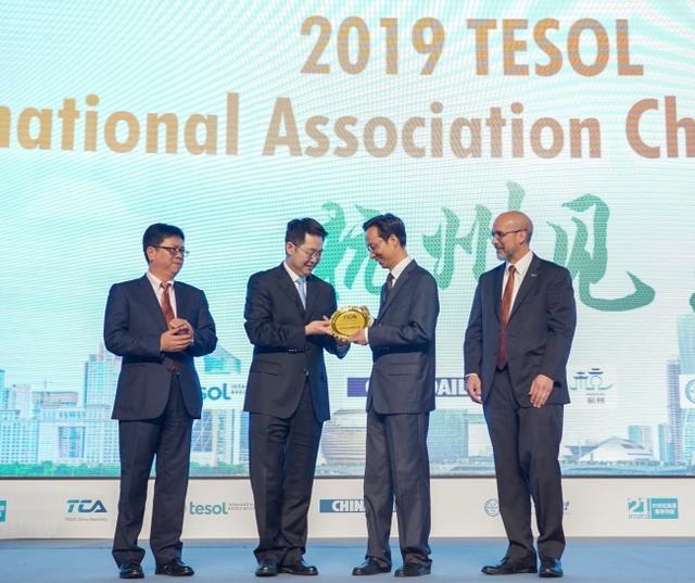 谱写新时代中国英语教育新篇章 2018 TESOL中国大会在上海闭幕